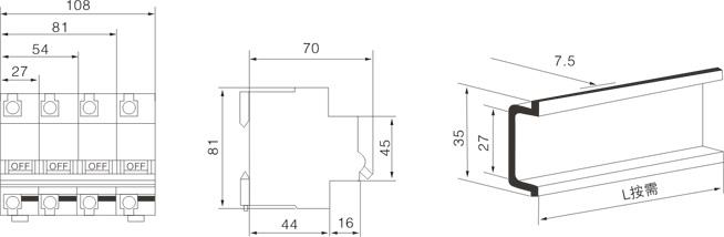 dz47le-63系列小型漏电断路器